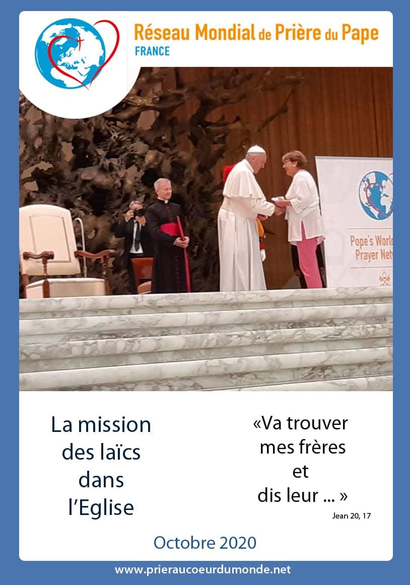 You are currently viewing message du Pape pour le mois d'octobre